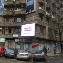 Diseminare Piata Universitatii - Bucuresti