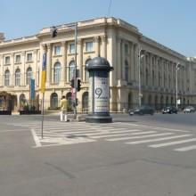 Biblioteca Central Universitara