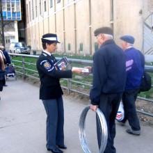 Politia Comunitara Bucuresti