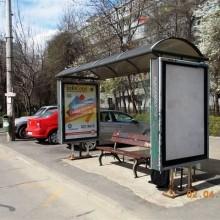 Campanie InfoCons Citeste Eticheta - Cere Bonul Fiscal - AVIATOR POPISTEANU (SPALATORIE AUTO) - ION MIHALACHE - SPRE P Sector 1
