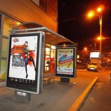 Campanie InfoCons Citeste Eticheta - Cere Bonul Fiscal - CARTIER COLENTINA (MEGA IMAGE) - SOS. ANDRONACHE - SPRE ESCALEI SECTOR 2