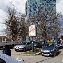 Campanie InfoCons Citeste Eticheta - Cere Bonul Fiscal - Expozitiei Bd; HOTEL SOFITEL