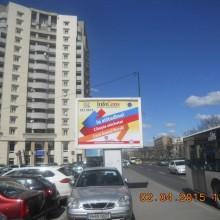 Campanie InfoCons Citeste Eticheta - Cere Bonul Fiscal