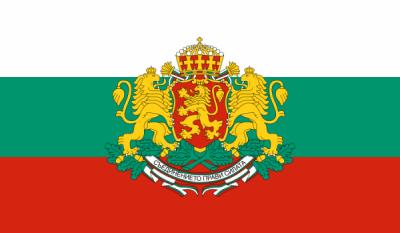 Ziua Independentei in Bulgaria