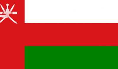 Ziua națională a Sultanatului Oman
