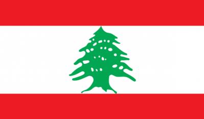 Ziua națională a Libanului