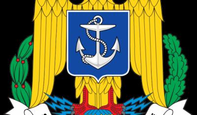 Ziua infanteriei marine române