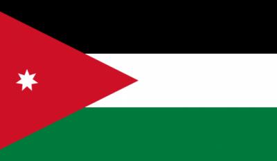 Ziua Națională Regatul Hașemit al Iordaniei