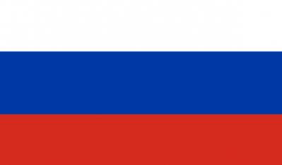 Ziua Națională Rusia