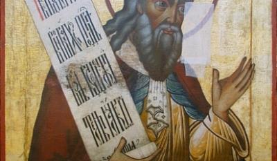 La mulți ani cu ocazia Sfântului Ilie !