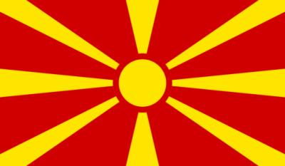 Ziua Națională a Macedoniei