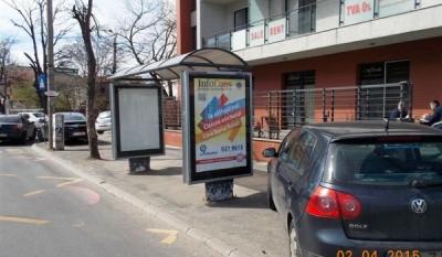 Campanie InfoCons Citeste Eticheta – Cere Bonul Fiscal – DRIDU – Str. JIULUI – SENS BUCURESTII NOI