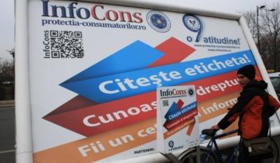 Campania Citeşte eticheta