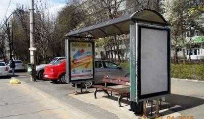 Campanie InfoCons Citeste Eticheta – Cere Bonul Fiscal – AVIATOR POPISTEANU (SPALATORIE AUTO) – ION MIHALACHE – SPRE P Sector 1
