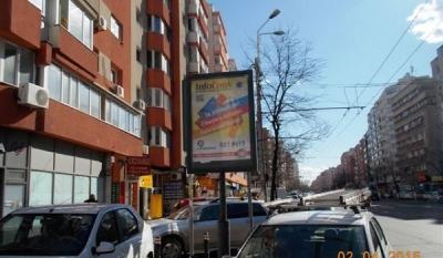 Campanie InfoCons Citeste Eticheta – Cere Bonul Fiscal – Mosilor Cale 308