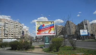 Campanie InfoCons Citeste Eticheta – Cere Bonul Fiscal