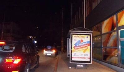 Campanie InfoCons Citeste Eticheta – Cere Bonul Fiscal – CARTIER COLENTINA (MEGA IMAGE) – SOS. ANDRONACHE – SPRE ESCALEI SECTOR 2