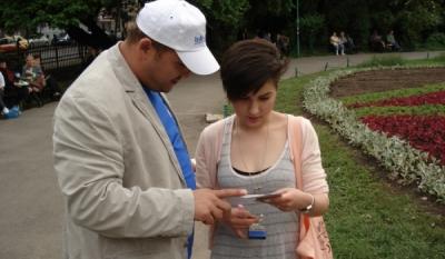 Reprezentantii InfoCons au diseminat materiale educativ-informative cu ocazia Zilei Europei