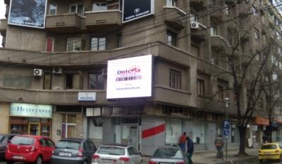 Diseminare de materiale educativ-informative InfoCons, asociatie de consumatori, panouri outdoor Piata Universitatii – Bucuresti