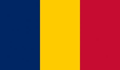 Ciad: Ziua națională - aniversarea proclamării independenței
