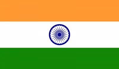 Ziua Independenței Indiei