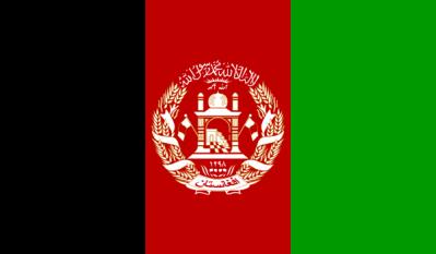Afganistan: Ziua națională - aniversarea proclamării independenței