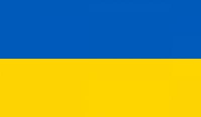 Ziua Nationala a Ucrainei