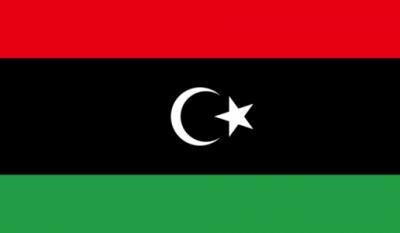 Ziua Națională a Libiei