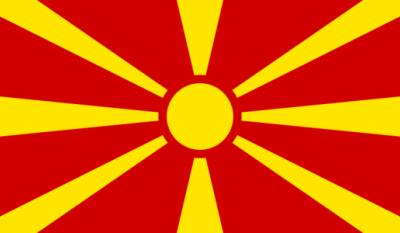 Ziua Națională a Republicii Macedonia