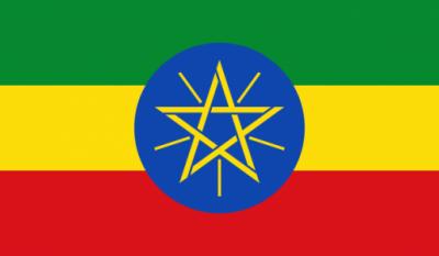 Etiopia: Ziua națională - Aniversarea revoluției din 1974
