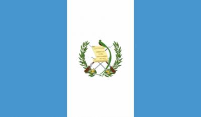 Guatemala: Ziua națională - Proclamarea independenței