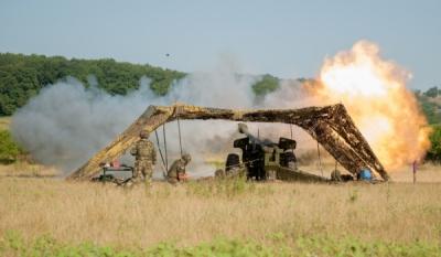 Ziua Artileriei Române