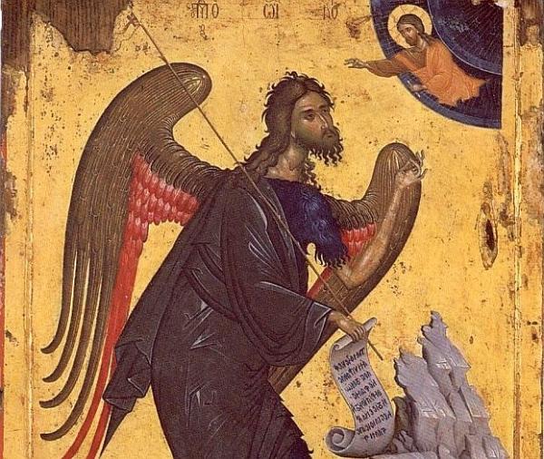 La mulți ani cu ocazia Sfântului Ioan Botezatorul !