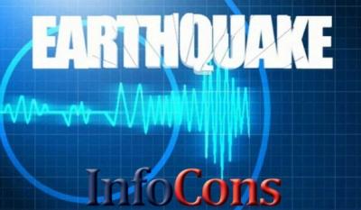Pregătirea familiei și locuinței în cazul unui cutremur