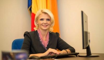 Claudia Boghicevici - Vicepresedinte Consiliul Judetean Arad