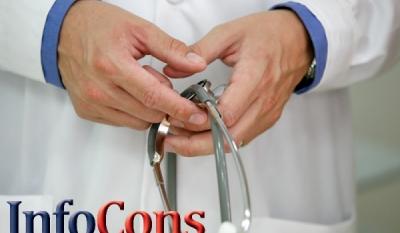 Asistenţă medicală planificată: plăți și rambursări