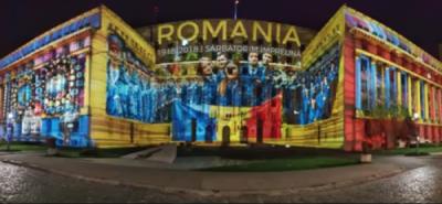 O serie de monumente iluminate cu ocazia Centenarului