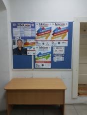 Inspectoratul Școlar Județean Alba, Jud. Alba. InfoCons - Protectia Consumatorului - Protectia Consumatorilor