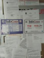 Primăria Comunei Cerțești, Jud. Galați. InfoCons - Protectia Consumatorului - Protectia Consumatorilor