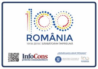 Ateneul Român, ieri și azi - o9atitudine pentru cultură