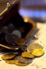 ANCOM adoptă tarifele pentru accesul pe proprietatea publică deţinută de autoritățile administrației publice centrale sau locale