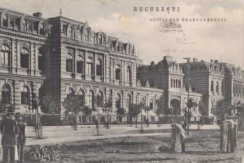 Spitalul Brâncovenesc, ieri și azi - o9atitudine pentru cultură