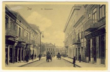 Strada Lăpușneanu (actuala Universitate Cuza), ieri și azi - o9atitudine pentru cultură