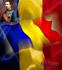 160 de ani de la Unirea Principatelor Române