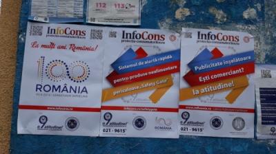 Primaria Alunu, judetul Vâlcea - InfoCons - ProtectiaConsumatorului - ProtectiaConsumatorilor