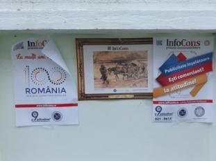Primaria Comunei Archis, judetul Arad - InfoCons - ProtectiaConsumatorului - ProtectiaConsumatorilor