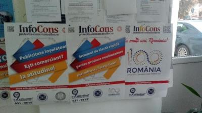 Primaria Iernut, judetul Mures - InfoCons - ProtectiaConsumatorului - ProtectiaConsumatorilor