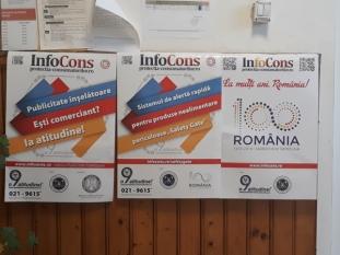 Primaria Jilavele, judetul Ialomita - InfoCons - ProtectiaConsumatorului - ProtectiaConsumatorilor