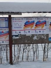 Primaria Lozna, judetul Sălaj - InfoCons - ProtectiaConsumatorului - ProtectiaConsumatorilor