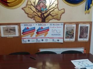 Primaria Peceneaga, judetul Tulcea - InfoCons - ProtectiaConsumatorului - ProtectiaConsumatorilor